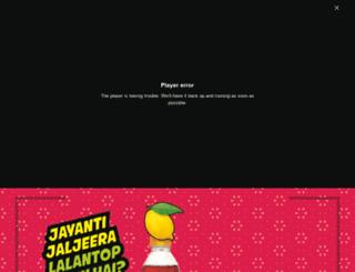 jayantijaljeera.com screenshot