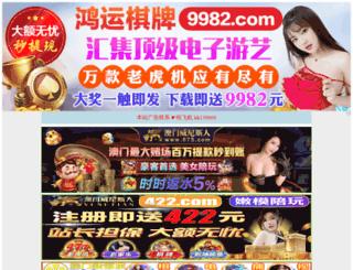 jaymataji.com screenshot