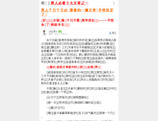 jb.99js.com.cn screenshot