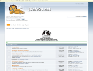 jcafe24.net screenshot