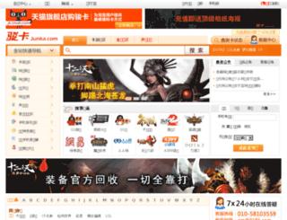 jcard.cn screenshot