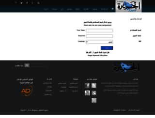 jcc.al-jazirah.com.sa screenshot
