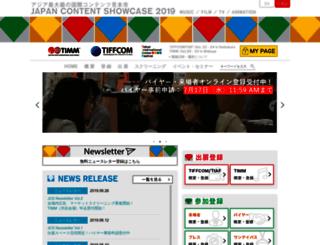 jcs.tokyo screenshot