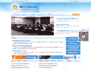 jcz.cq.gov.cn screenshot