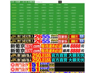 jczcj.com screenshot