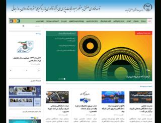 jdsharif.com screenshot