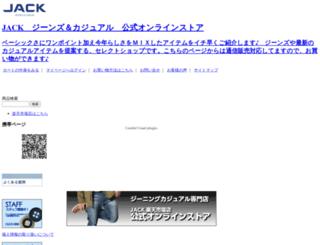 jeans-jack.com screenshot