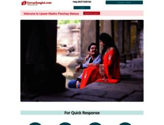 jeevansangini.com screenshot