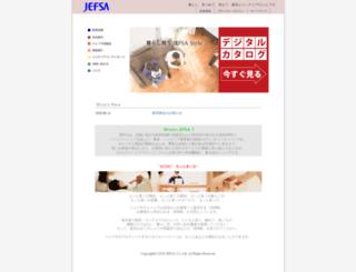 jefsa.co.jp screenshot