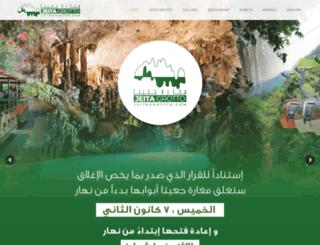 jeitacave.com screenshot