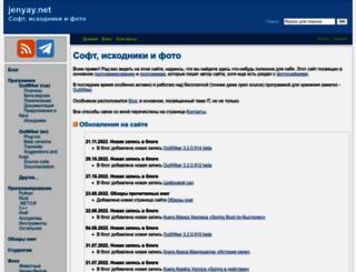 jenyay.net screenshot