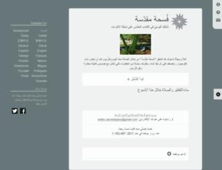jespro-sacredspace.org screenshot