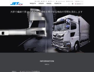 jet-inoue.co.jp screenshot