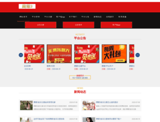 jetso-hk.com screenshot