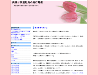jeuresponsable.info screenshot