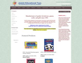 jewishtoys.net screenshot