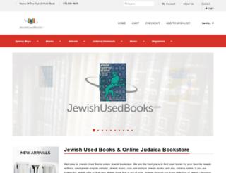 jewishusedbooks.com screenshot