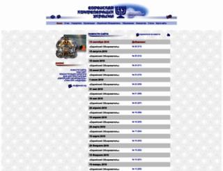 jewukr.org screenshot