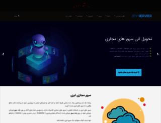jeyserver.com screenshot