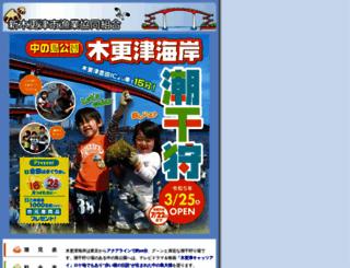 jf-kisarazu.jp screenshot