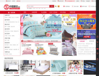 jf.cn screenshot