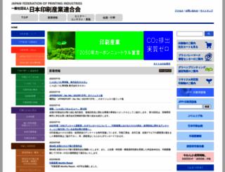jfpi.or.jp screenshot