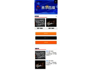jg.shejis.com screenshot