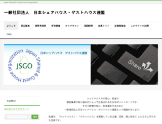 jgho.org screenshot