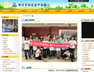 jgps.ntpc.edu.tw screenshot