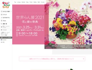 jgpweb.com screenshot