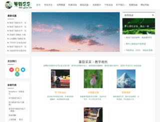 jgzyw.com screenshot