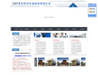 jht968.com screenshot