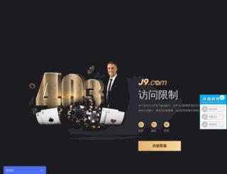 jiachanggui.com screenshot