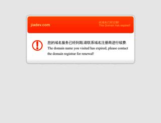 jiadev.com screenshot