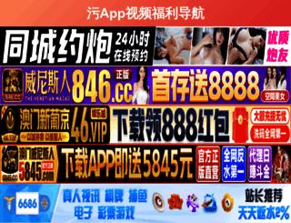 jiakang06.com screenshot