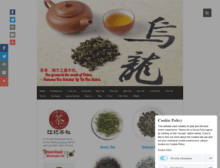 jiangtea.com screenshot