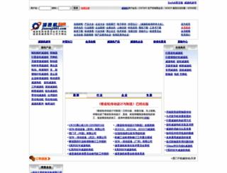 jiansuji001.com screenshot