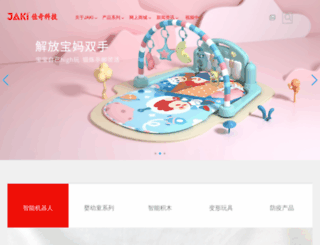 jiaqitoys.cn screenshot