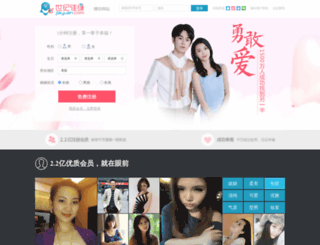 jiayuan.com screenshot