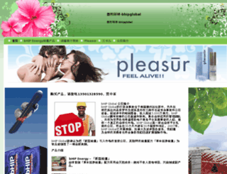 jiazhongya.com screenshot