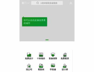 jiazhuang.com screenshot