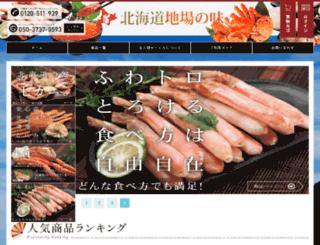 jibanoaji.com screenshot