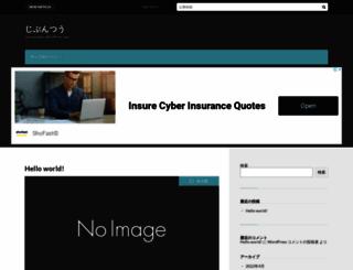 jibuntsu.com screenshot