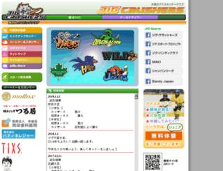 jig-crushers.com screenshot