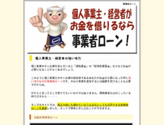jigyogyo.com screenshot