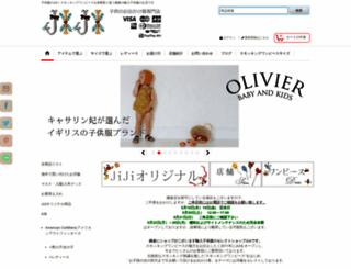 jiji-select.com screenshot