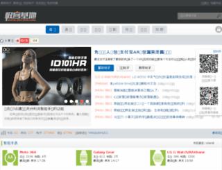 jikejidi.com screenshot