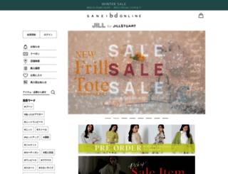 jillbyjillstuart.jp screenshot