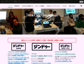 jimdocafe-omotesando.com screenshot