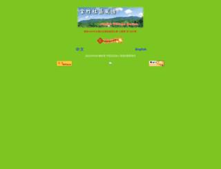 jinchu.tacocity.com.tw screenshot